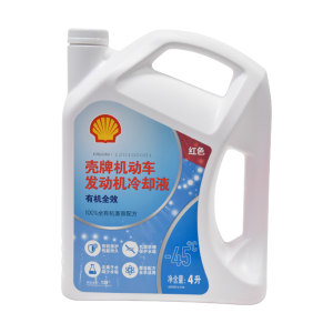 SHELL/壳牌 全效防冻液 LONGLIFE(-45°) 4L×4瓶 1箱
