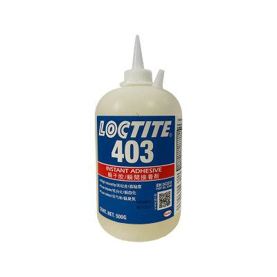LOCTITE/乐泰 瞬干胶-中粘度低白化型 403 低气味 低白化 500g 1瓶