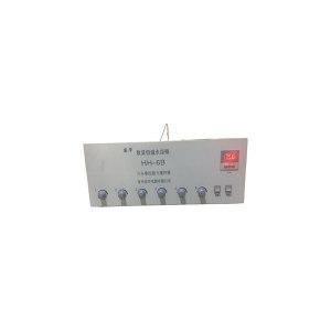 GUOHUA/国华 数显恒温水浴锅 HH-6B 505×305×150mm 室温100℃ 带六控单独控制磁力搅拌 1台