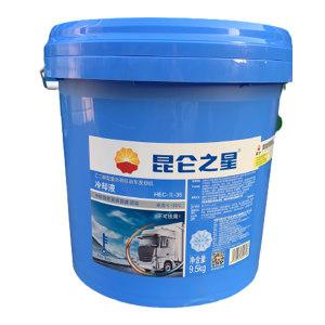 KUNLUN/昆仑 防冻液 防冻液-35℃-重负荷 9.5kg 1桶