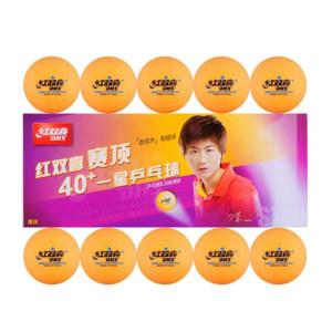 DHS/红双喜 乒乓球 赛顶黄色一星级比赛训练40+ 新材料有缝球 10只 1盒