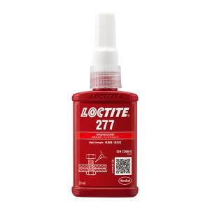 LOCTITE/乐泰 螺纹锁固胶-超高强度耐高温型 277 红色 高强 50mL 1支