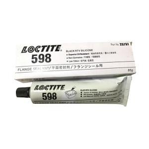 LOCTITE/乐泰 平面密封胶-内燃机专用型 598 黑色 法兰密封胶 85g 1支