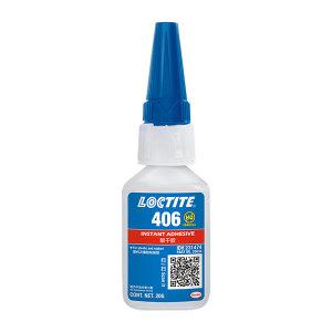 LOCTITE/乐泰 超低粘度快干万能胶 406 低粘度 通用型 20g 1支