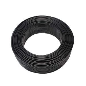SL CABLE/神龙电缆 铜芯聚氯乙烯绝缘聚氯乙烯护套软结构电力电缆 VVR-0.6/1kV-3×4+1×2.5 护套黑色 1米