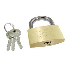 DQ/地球牌 薄型短梁纯铜挂锁 HL405B 锁体宽约50mm 不通开 1把