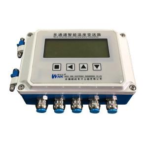 WNK/皖科 多通道温度变送器 WNK6XTABA 4~20mA通讯 精度±0.075% 可测量气体 液体 LDC液晶显示 供电DC24V 介质温度-20~85℃ 可接四路温度 可设定 1台