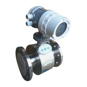 WNK/皖科 电磁流量计 WNK-DCHX 主要根据现场口径 压力测量流量 更具现场介质可提供多种防腐材料 4~20mA 24V供电 1台