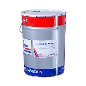 CARGO 食品级合成通用润滑油 MACHINE OIL FG HIGH 320 20L 1桶