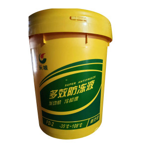 GREATWALL/长城 防冻液 FD-2 -35℃ 18kg 1桶