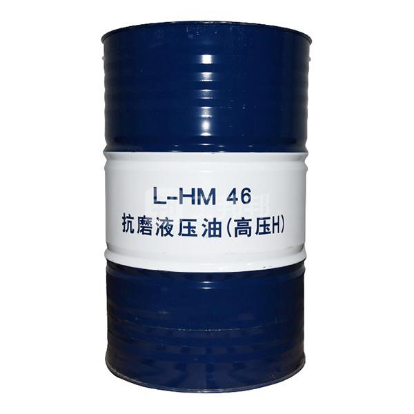 KUNLUN/昆仑 液压油 L-HM46-高压H 170kg 1桶
