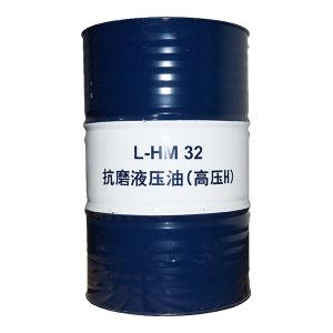 KUNLUN/昆仑 液压油 L-HM32-高压H 170kg 1桶