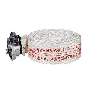 TUOYU/沱雨 天然橡胶有衬里消防水带(含接口) 10-50-25 工作压力1.0Mpa 口径50mm 长度25m 配内扣式接口 1根