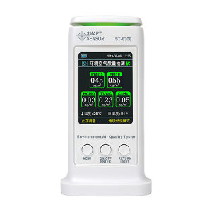 SMART SENSOR/希玛仪表 环境空气检测仪 ST8308 不支持第三方检测/计量 1台