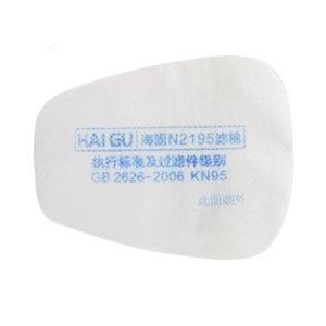 HAIGU/海固 防尘滤棉 2195 KN95 10片 1包