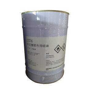 DOWSIL/陶熙 车灯镀铝专用硅油 1374 0.65cP·S 分包装 15kg 1桶