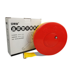 SAFEWARE/安赛瑞 反光盒装警示隔离带(警戒线) 12472 5cm×50m 反光TC布 1盒