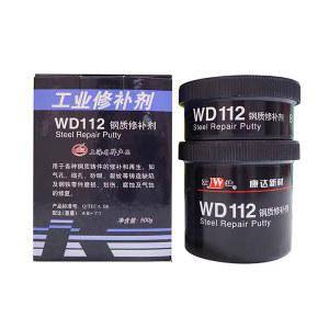 WD/万达 钢质修补剂 WD112 钢色 500g 1套