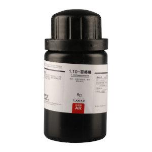 XL/西陇 1,10-菲罗啉 1530020101200 CAS号5144-89-8 AR?5g 1瓶