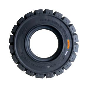 ZHENGXIN/正新 实心轮胎 5.00-8 C8909 C8909花纹 不含轮辋 1条