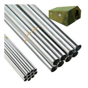 ZKH/震坤行 帐篷用钢管 4.5m*6m配套 外直径32mm 1套