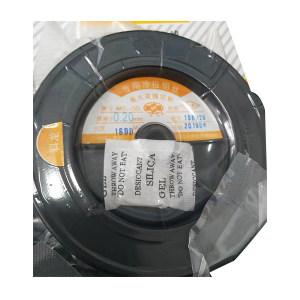 ZHONGZIPAI/中字牌 冷拉钼丝 mo1-GD φ0.18mm×2000m 1盘