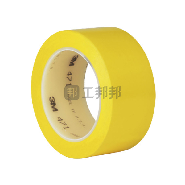 3M PVC标识警示胶带 471 黄色 48mm×33m 1卷