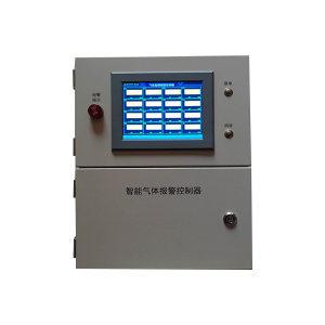 SBLT 智能气体报警控制器 ST1016B 1套