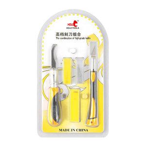 HOLD/宏远 雕刻刀套装 HY-040116 17件 1套