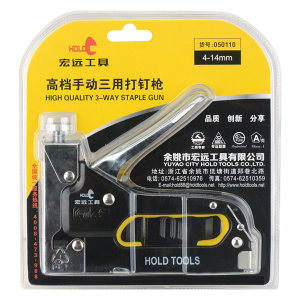 HOLD/宏远 高档手动三用打钉枪 HY-050110 4~16mm 1把
