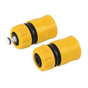 HOLD/宏远 2件套水管水枪连接头 HY-040635 1把