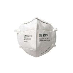 3M 9501+折叠式防颗粒物口罩 9501+ KN95 针织耳戴式 1包