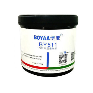 BOOYA/博亚 汽缸高温密封胶 BY511 2.5kg 1罐