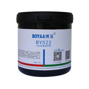 BOOYA/博亚 汽缸高温密封胶 BY522 2.5kg 1罐