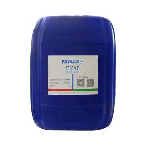 BOOYA/博亚 电瓷瓶清洗剂 BY48 20kg 1桶