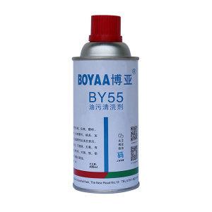 BOOYA/博亚 油污清洗剂 BY55 400mL 1瓶