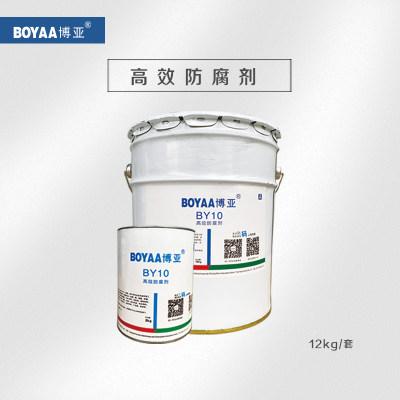 BOOYA/博亚 高效防腐剂 BY10 12kg 1组