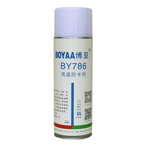 BOOYA/博亚 高温防卡剂 BY786 450mL 1瓶