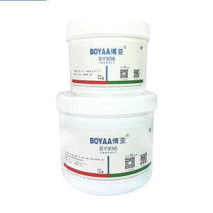BOOYA/博亚 耐重腐蚀修补剂 BY936 1kg 1套