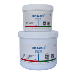 BOOYA/博亚 快速修补剂 BY938 1.5kg 1套
