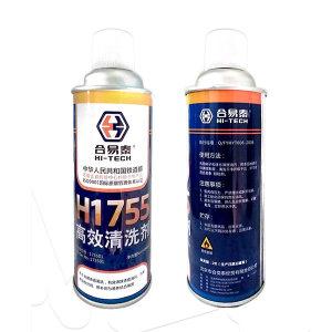 HYT/合易泰 高效清洗剂 H1755 400mL 1罐