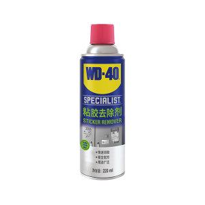 WD-40 粘胶去除剂 880422 220mL 1瓶