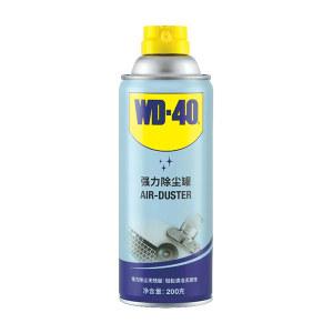 WD-40 强力除尘罐 882220 200g 1瓶