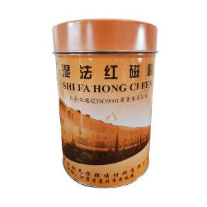 ZT/周铁 湿法红磁粉 320目 1kg 1桶