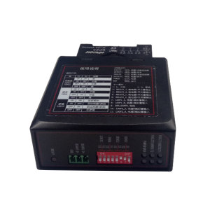 HIKVISION/海康威视 车辆检测处理器 DS-TMG022 1个