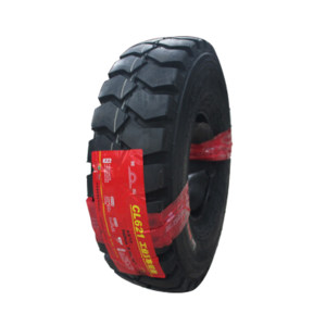 ZHAOYANG/朝阳 轮胎 900.00-16NHS 14PR 花纹CL621 1个