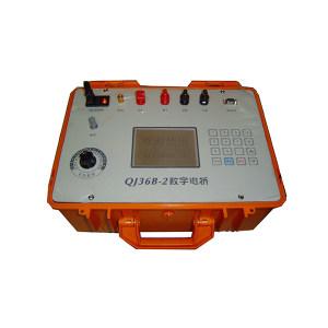 DIYI/迪一 携带式数字电桥 QJ36B-2 0~1.9999kΩ 带温度补偿 1台