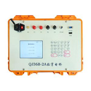 DIYI/迪一 携带式数字电桥 QJ36B-2A 0~1.9999kΩ 1台