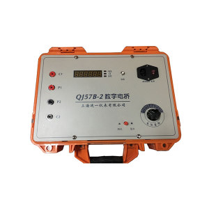 DIYI/迪一 数字电桥 QJ57B-2 0~200Ω 1台