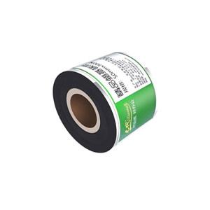 EDJD/E代经典 蜡基碳带 50mm×300m 1个